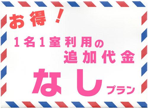 ★1人旅応援★【バンコクチャダ泊】地下鉄駅徒歩圏内!
