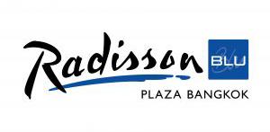 ラディソン・ブル・プラザ・バンコク ホテルロゴ