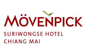 スリウォンホテル チェンマイ ホテルロゴ