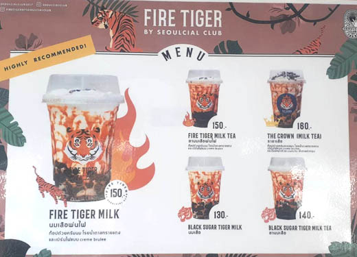 Fire_Tigerのタピオカミルクティー!ここも日本未上陸♪/イメージ