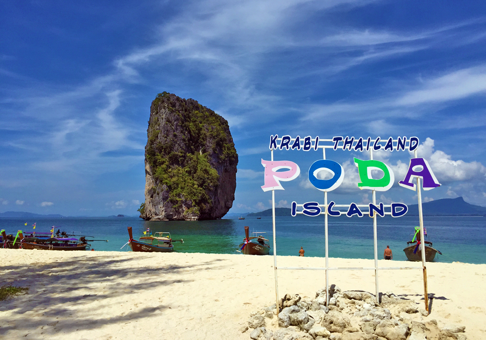 ポダ島イメージ
